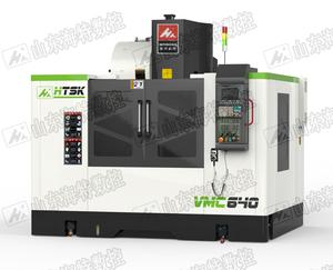 V640模具加工中心厂家